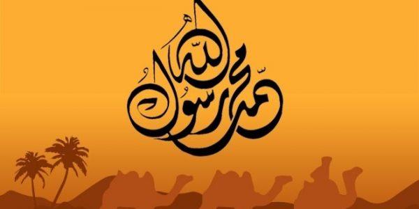 29 بعض المواقف والقصص من حياة النبي الكريم