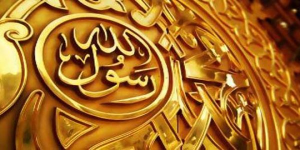كيف تعامل النبي صلى الله عليه وسلم مع المراهقين – الجزء الأول