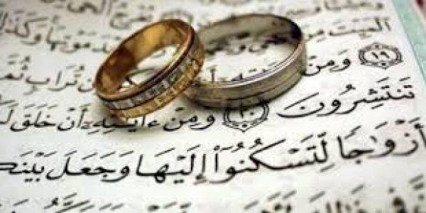 بماذا تميزت الأسرة المسلمة؟