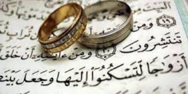 تزوج بالسر خوفا من أهله