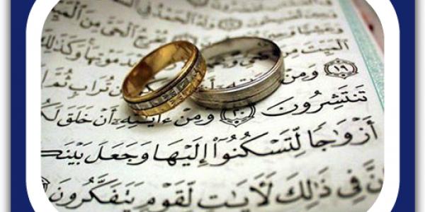 سألني شاب : ما الفرق بين الزنا والزواج ؟