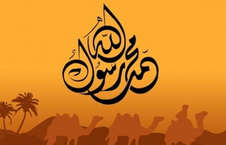 بعض المواقف والقصص من حياة النبي الكريم