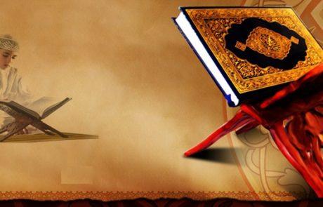 (7) قصص في حوار الأب مع ابنه بالقرآن