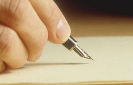 أكتب لنفسك مثل هالرسالة ؟