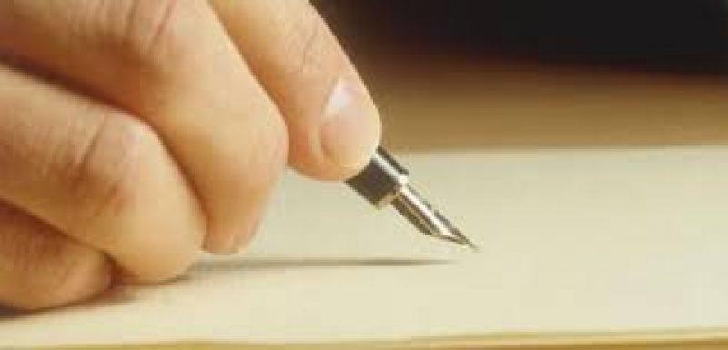 كيف تكتب وصيتك
