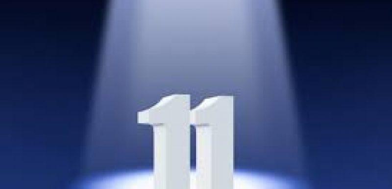 11 فائدة تربوية يوسيفية