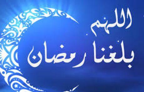 (40) هدف لشهر رمضان المبارك